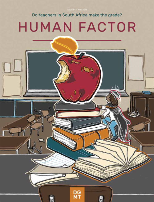 Introducing the Human Factor