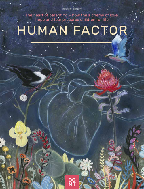 The Human Factor 2