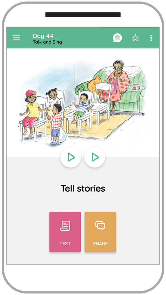 Wordworks Mobile Education App